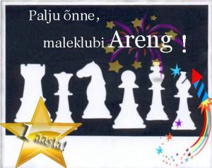 MKAreng1A